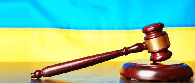 Legislación ucraniana