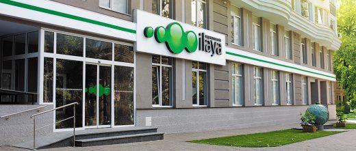 Centro médico ilaya en Kiev, Ucrania