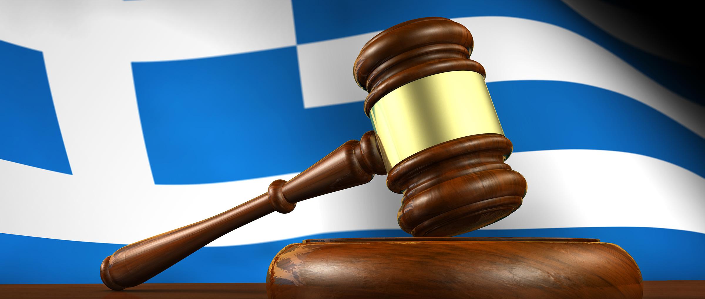 Gestación subrogada en Grecia